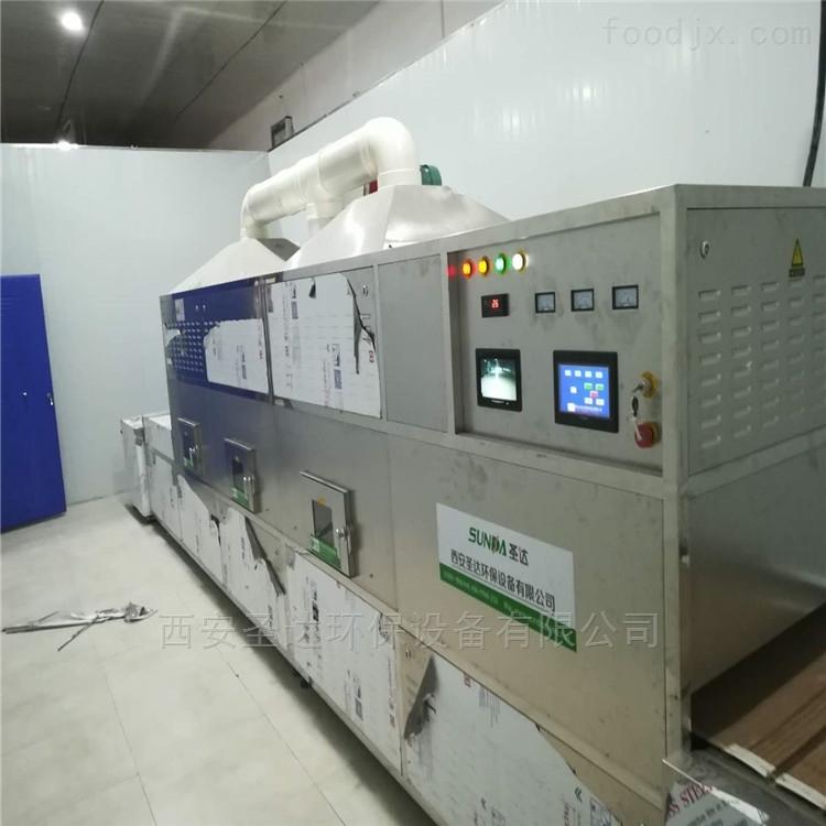 SD-RB8P箱式巴旦木微波杀菌设备微波熟化机