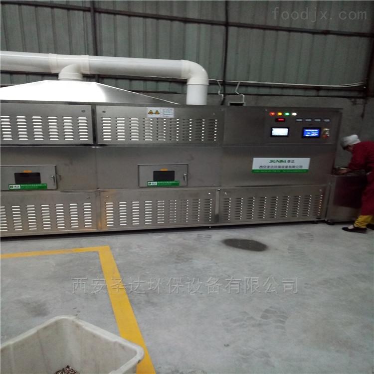 干果烘焙机微波瓜子熟化设备