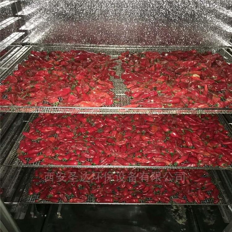 湖南辣椒烘干机空气能干燥设备