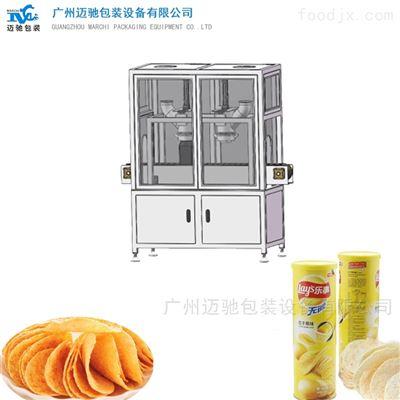 桶装薯片包装机械