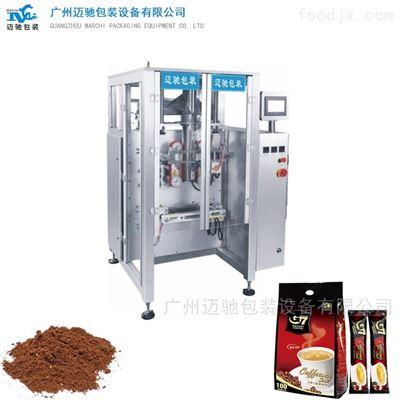 咖啡粉包装机