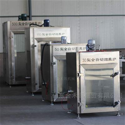 JHY30山东熏蒸炉专业烟熏炉生产厂家