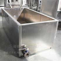 电加热浸烫池厂家可定制