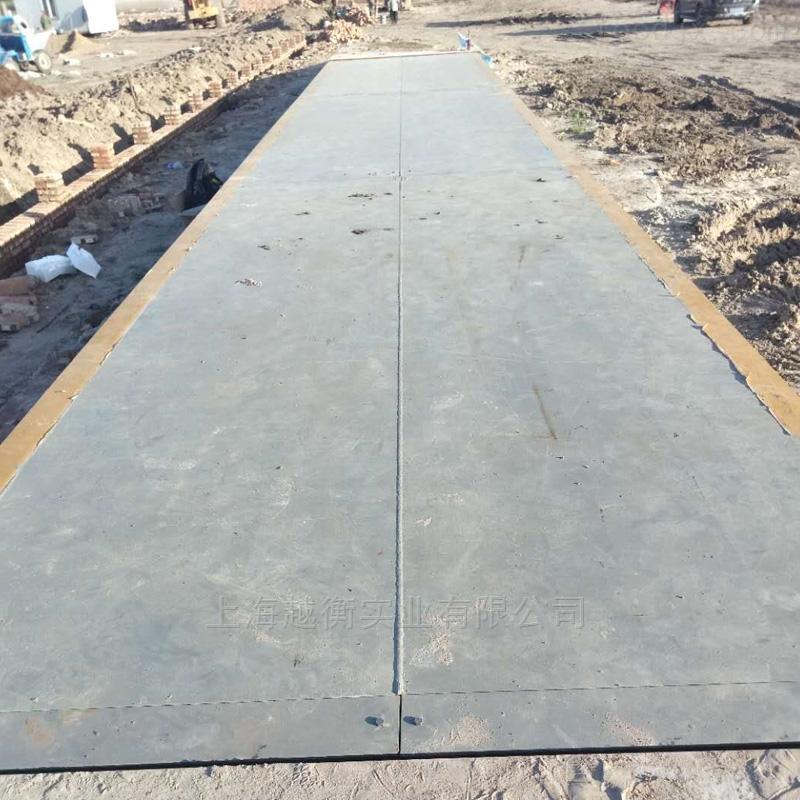工地120吨电子地磅 16米数字式汽车衡