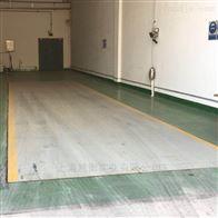 scs建筑工地80t地磅 80吨12米电子汽车衡报价