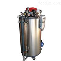 LSS0.05-0.7-Y华征-LSS0.05-0.7免检燃油蒸汽锅炉