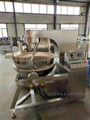 TW-400L电加热全自动行星搅拌炒锅