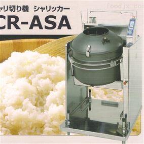 二手寿司米饭打醋机