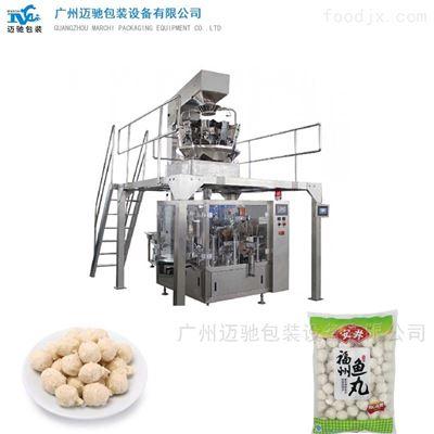 冷冻水饺包装机械