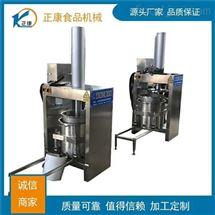 长期供应100L液压压榨机