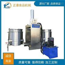 正康供应不锈钢液压压榨机 立式可定制