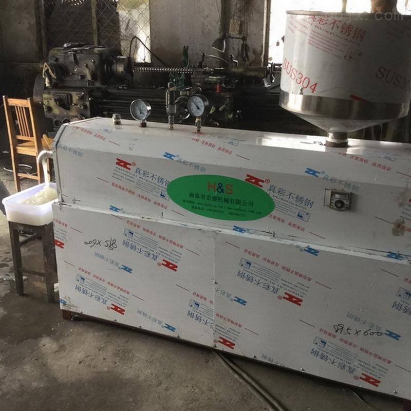 弹性十足豌豆凉粉机生产批发