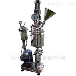 GRS2000全自动冻胶超高速均质乳化机