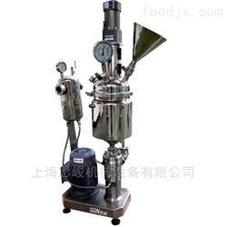 石墨烯水性浆料研磨分散机