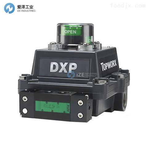 TOPWORX限位开关DXP