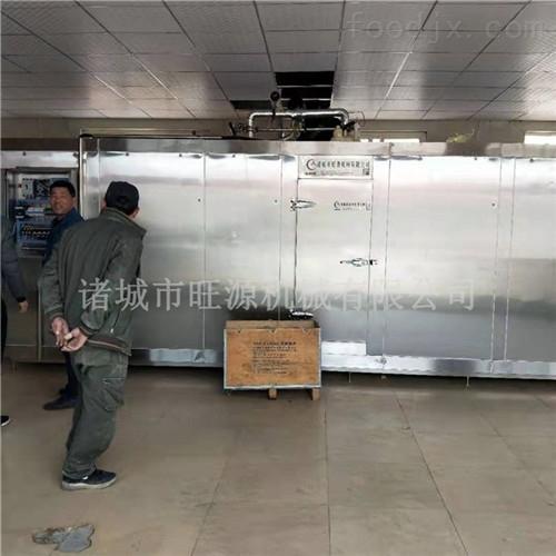 全自动鲜玉米清洗机玉米粒流态化式速冻机