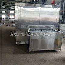 豆腐氟利昂速冻机/鸡米花链条式速冻设备