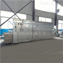 板栗速冻机 生产板栗预处理蒸煮流水线