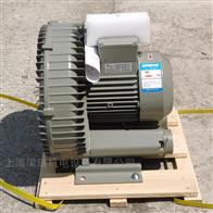 0.75KW原装DG-300-11达纲鼓风机