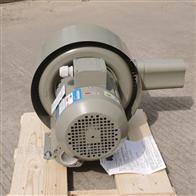 0.75KW双叶轮DG-230-16达纲高压鼓风机