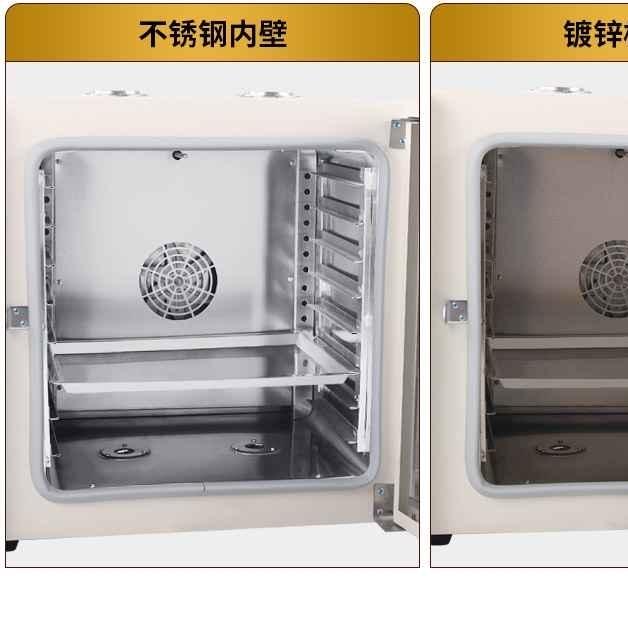 多功能智能恒温烤箱 不锈钢干燥箱