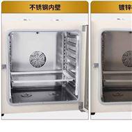HK-350AS+多功能智能恒温烤箱 不锈钢干燥箱