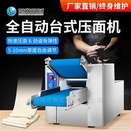 XZ-200T小型台式商用家用自动压面机揉压机旭众工厂