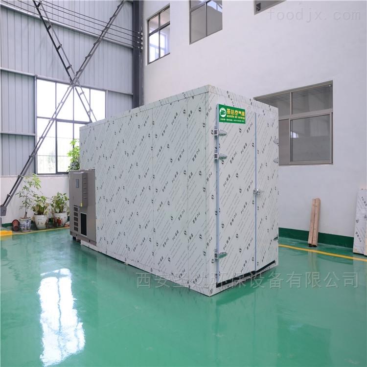 安康天麻空气能中药材烘干房搭建