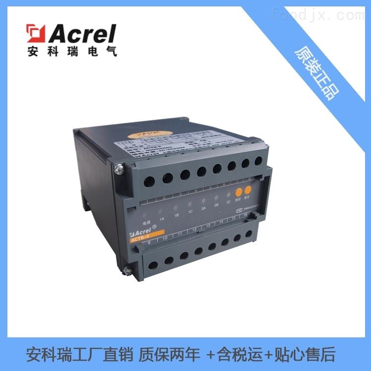 CT过电压保护器  二次侧峰值大于150V保护