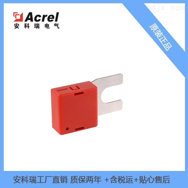 在线测温传感器 螺旋式电池供电 安科瑞厂家