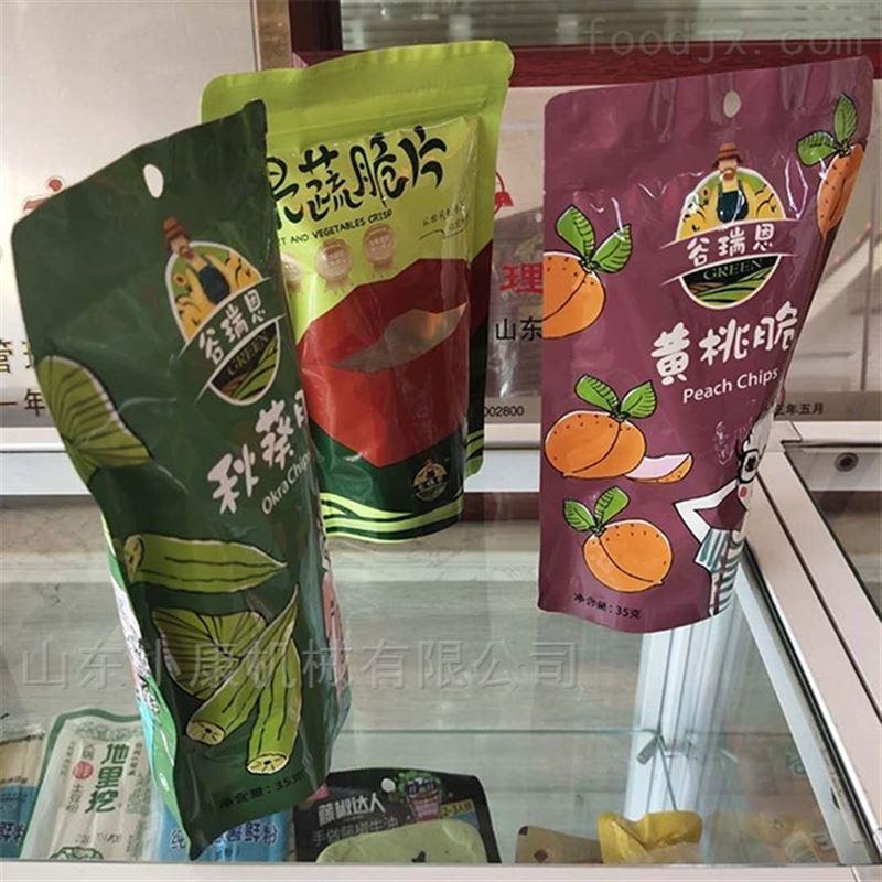 果蔬脆片充气双室真空包装机