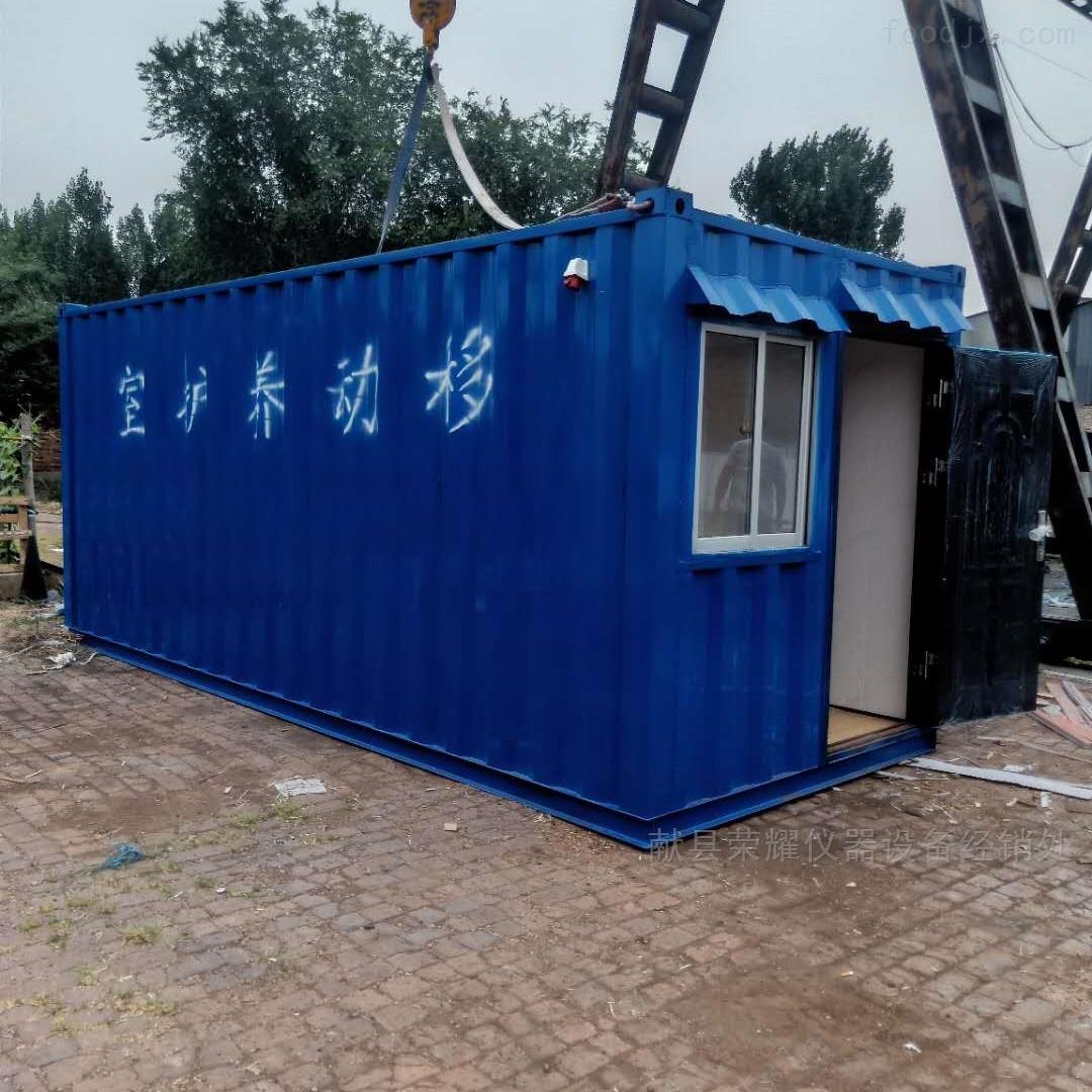 移动式混凝土标养室