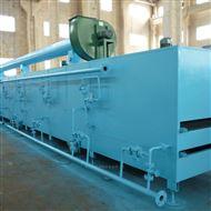 DW系列单层带式干燥设备