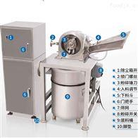 WN-300A+锤式水冷粉碎机除尘系列 超细除尘打粉机
