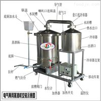 烤酒机器多少钱一台