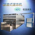 500平板式芒果块隧道式速冻机