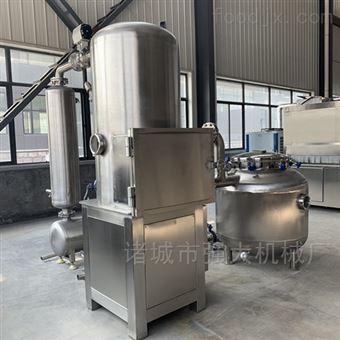 QD-900果蔬脆片生产设备低温真空油炸机