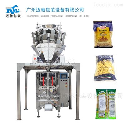 全自动食品颗粒包装机