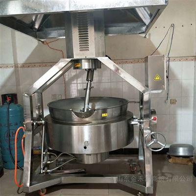 JHY600商用酱料炒制锅行星搅拌炒锅夹层锅可定制