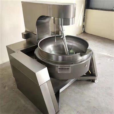 JHY300黄豆酱豆瓣酱咖喱酱行星搅拌炒锅设备夹层锅