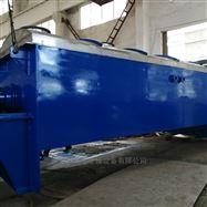 JYG化工有机污泥桨叶干燥机