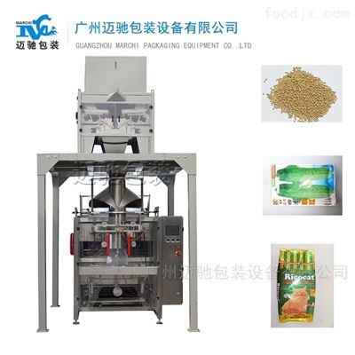 水稻种子包装机