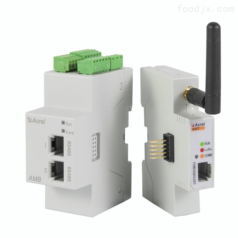 即插式数据中心智能母线监控装置中性线电流