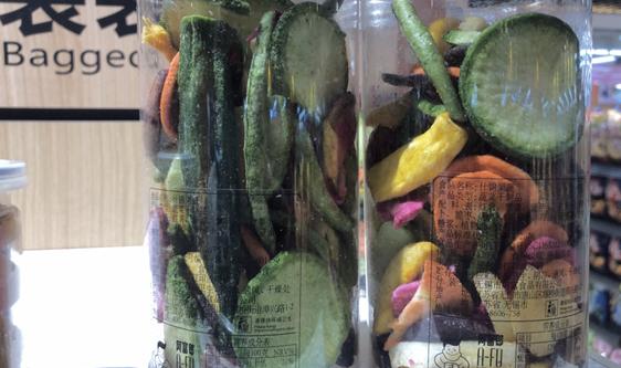 蔬菜干符合健康消费趋势 加工技术持续升级