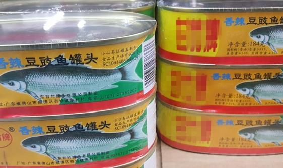 水產企業生產忙 封罐、殺菌設備助力罐頭生產