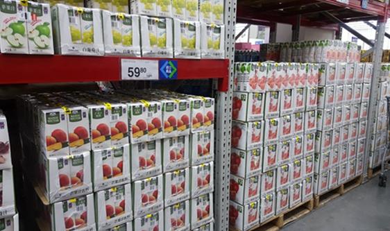 廣西冷凍水果漿相關標準發布 解決生產不規范等難題