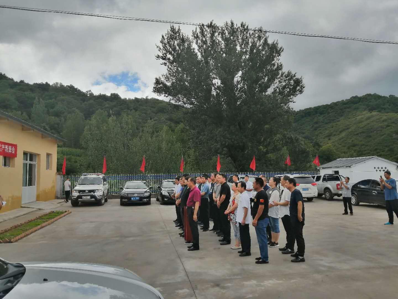 山西省唐城肉牛场扶贫项目--连翘杀青设备试产观摩会