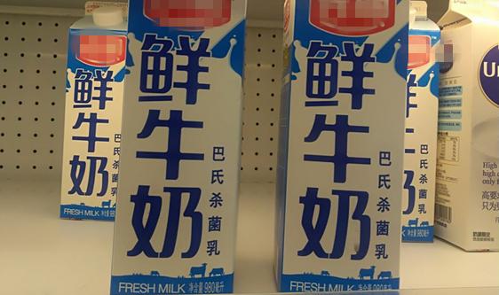 """低溫奶成乳企制勝""""法寶"""" 兩大技術為產業賦能"""
