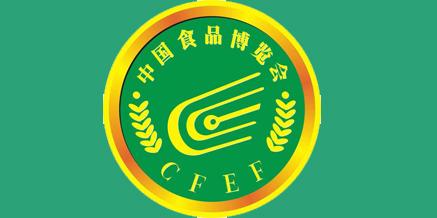 第29届中国食品博览会食品加工及万博体育官网客户端械专题展