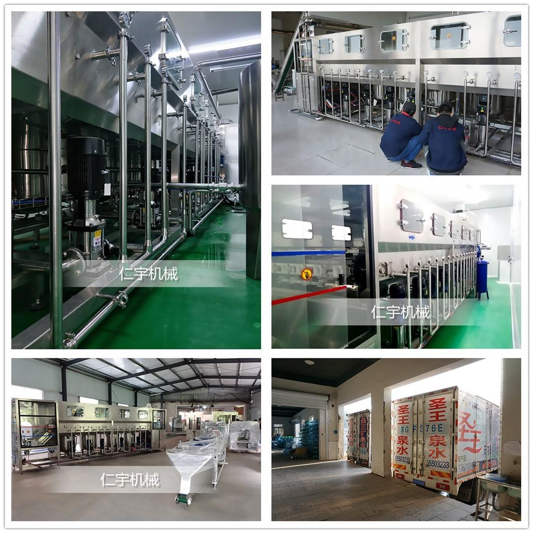 大桶水灌装机生产线 300桶桶装水设备